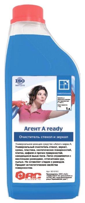 Жидкость АиС Агент А ready для стекол и зеркал