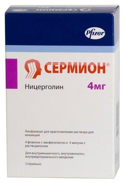 Сермион лиоф. д/ин. 4мг №4 — купить по выгодной цене на Яндекс.Маркете