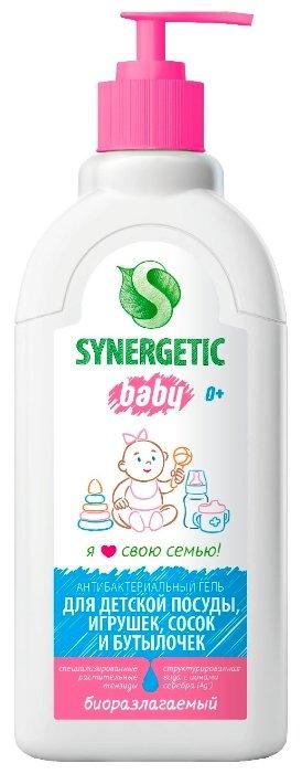 Synergetic Антибактериальный гель для мытья детской посуды, игрушек, сосок и бутылочек