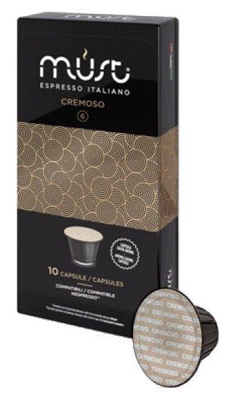 Кофе в капсулах MUST Cremoso (10 шт.)