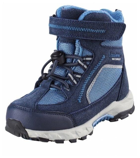 Ботинки Lassie размер 28, голубой