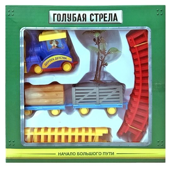 железная дорога Голубая стрела Стартовый набор, GS-87305