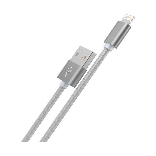 Купить Кабель Hoco Rapid X2 USB - Lightning 1 м серый