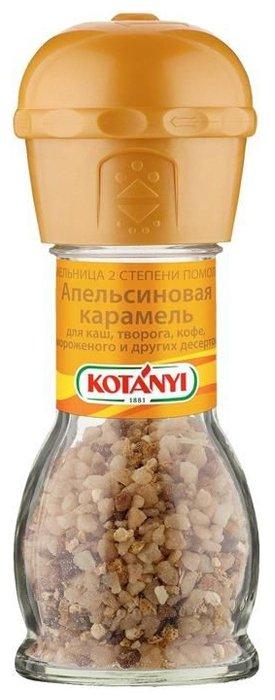 Kotanyi Апельсиновая карамель