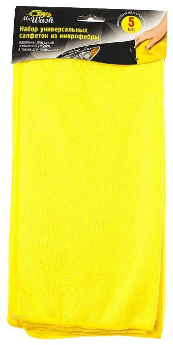 Салфетка универсальная Mr. Wash 5 шт желтый