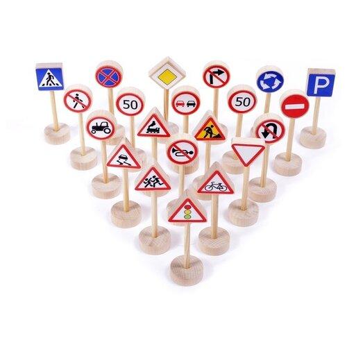 PAREMO Дорожные знаки PE1117 красный/желтый/белый/синий/черный игрушка paremo дорожные знаки сервиса 6 шт