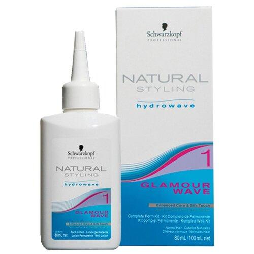 NATURAL STYLING Комплект для химической завивки Glamour 1