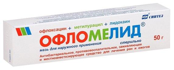 Офломелид мазь д/нар. прим. туба 50г