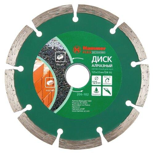 Фото - Диск алмазный отрезной Hammer Flex 206-102 DB SG, 125 мм 1 шт. диск алмазный отрезной hammer flex 206 103 db sg 150 мм 1 шт