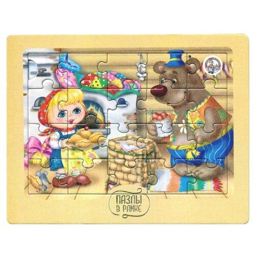 Купить Рамка-вкладыш Десятое королевство Маша и медведь (02871), 20 дет., Пазлы