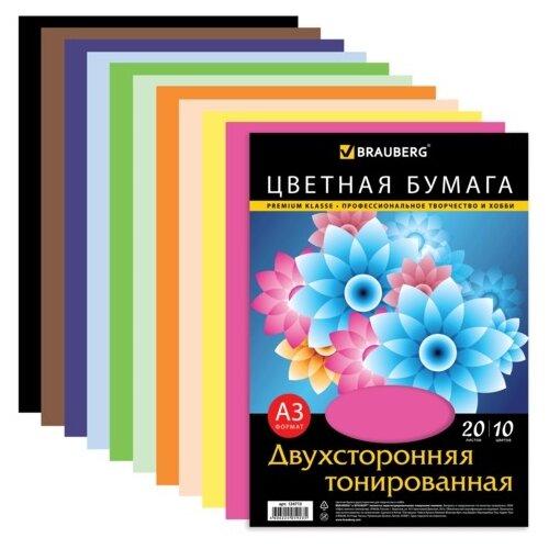 Купить Цветная бумага тонированная в массе BRAUBERG, A3, 20 л., 10 цв., Цветная бумага и картон