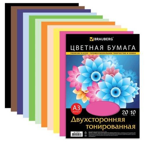 Бумага цветная для детей BRAUBERG 297х420мм 20 листов 10 цветов 124713