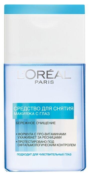 L'Oreal Paris средство для снятия макияжа с глаз