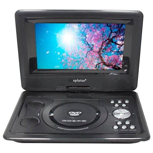 Купить DVD-плеер Eplutus EP-1030T черный