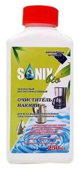 Средство SonixBIO от накипи для чайников и кофеварок 250 мл