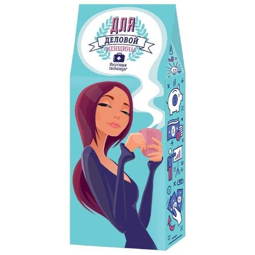 конфеты вкусная помощь от повседневного стресса 250 мл Чай черный Вкусная помощь Для деловой женщины , 50 г