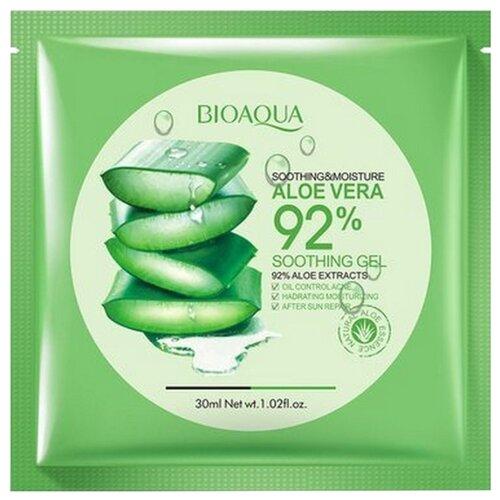 BioAqua Увлажняющая тканевая маска для лица с экстрактом Aloe Vera, 30 г маска косметическая bioaqua bioaqua маска для лица с экстрактом ромашки 30 гр