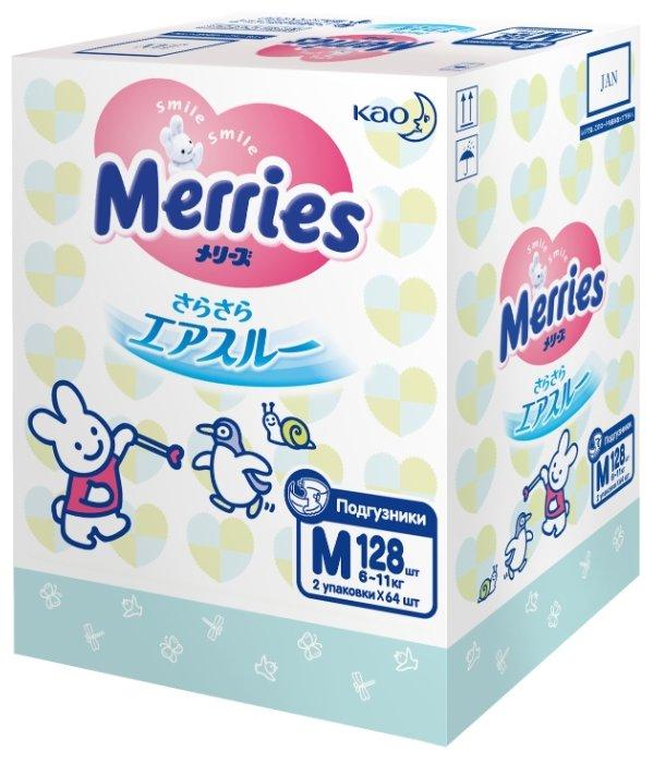 Подгузники Merries M 6-11кг 128шт 62020410