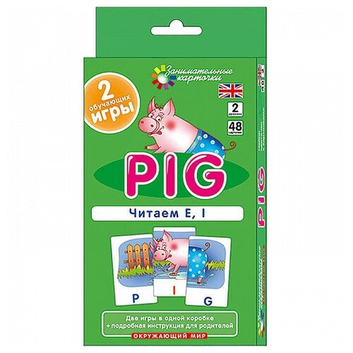 Купить Набор карточек Айрис-Пресс Занимательные карточки. Поросенок (Pig). Читаем E, I. Level 2 10x6 см 48 шт., Дидактические карточки