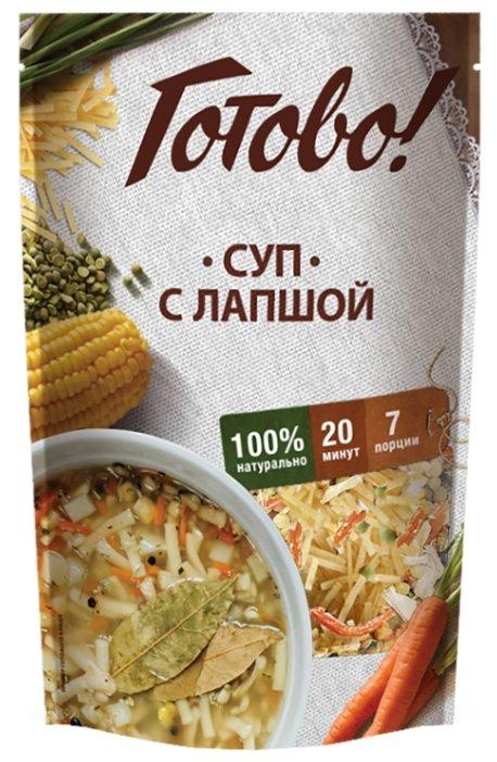 Готово! Суп с лапшой 150 г