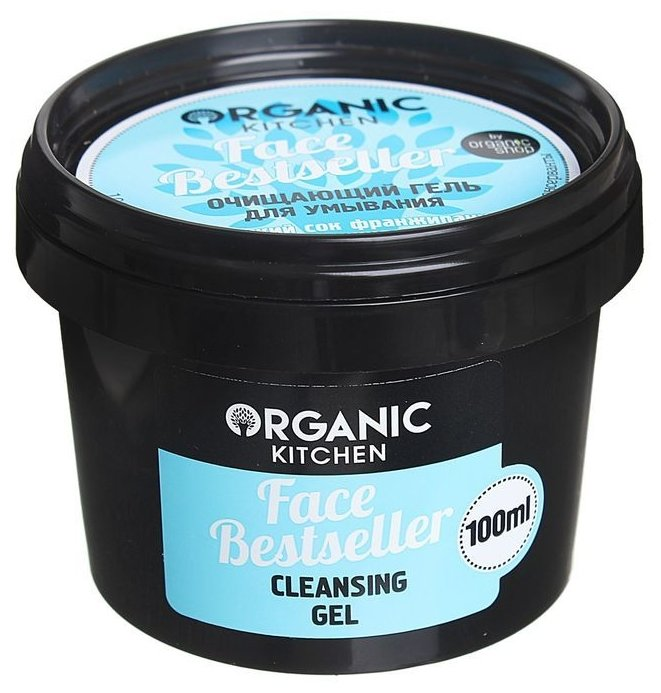 Organic Shop гель для умывания очищающий Face Bestseller