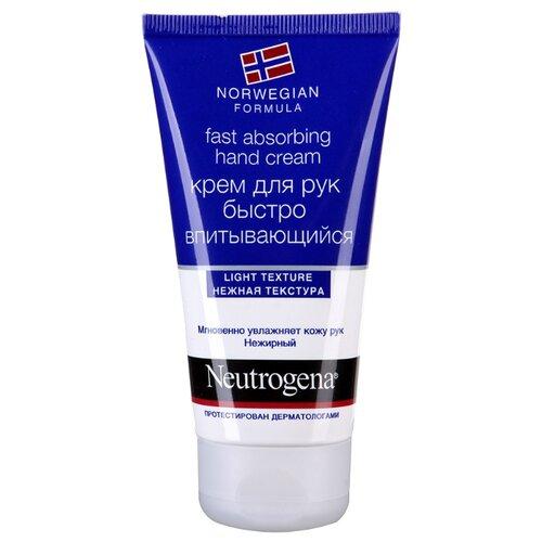 Крем для рук Neutrogena Norwegian formula быстро впитывающийся 75 млУход за руками<br>