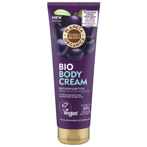 Купить Крем для тела Planeta Organica Turbo Berry Энергия и Молодость, 200 мл