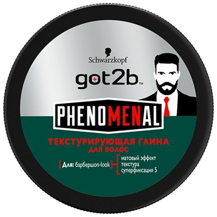 Got2b Текстурирующая глина phenoMENal, сильная фиксация