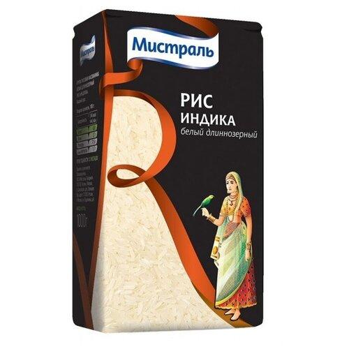 Рис Мистраль Индика белый шлифованный длиннозерный 1 кг