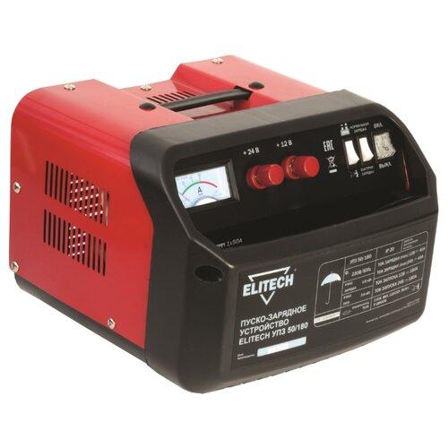 Пуско-зарядное устройство ELITECH УПЗ 50/180 черно-красный пуско зарядное устройство elitech упз 400 240