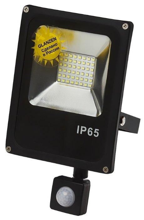 Прожектор Glanzen FAD-0011-20