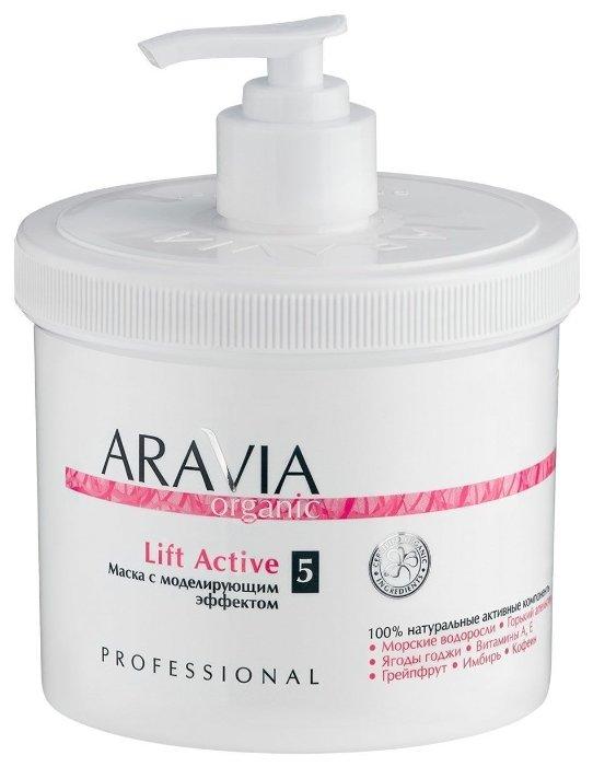 Маска Aravia Organic Lift Active