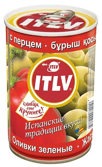 ITLV Оливки зеленые с перцем в рассоле, жестяная банка 300 г