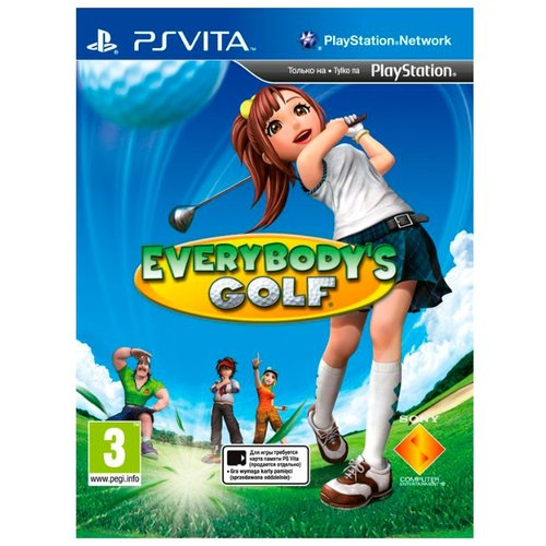Игра для PlayStation Vita Everybody's Golf