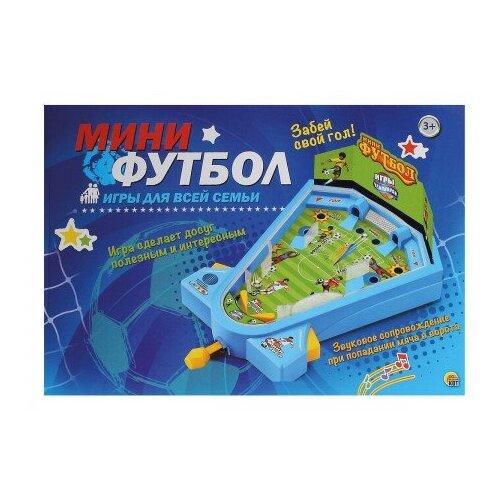 Купить Рыжий кот Футбол Мини (ИН-7078), Настольный футбол, хоккей, бильярд