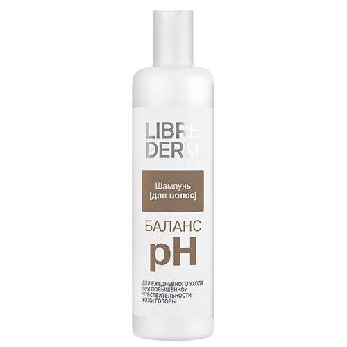 Librederm шампунь pH-Баланс 250 мл шампунь аевит 250 мл librederm шампуни