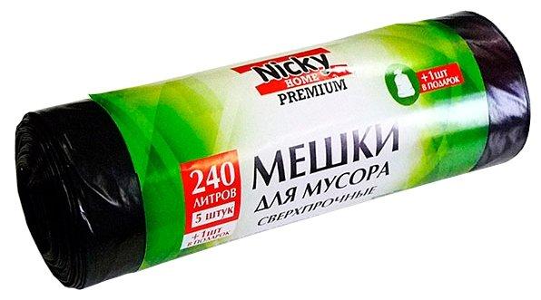 Мешки для мусора Nicky Home 7585 240 л (5 шт.)