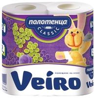 Полотенца бумажные Veiro Classic белые двухслойные 4 шт.