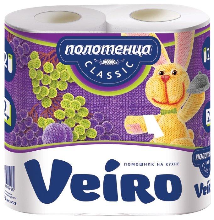 Полотенца бумажные Veiro Classic белые двухслойные