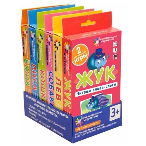 Набор карточек Айрис-Пресс Занимательные карточки. Комплект ЗК по обучению грамоте на поддончике (синий) 17x8.5 см 288 шт. айрис пресс занимательные карточки для дошколят львенок