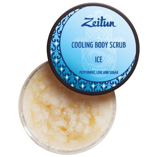 Zeitun Крио-скраб для тела Лёд, 250 мл
