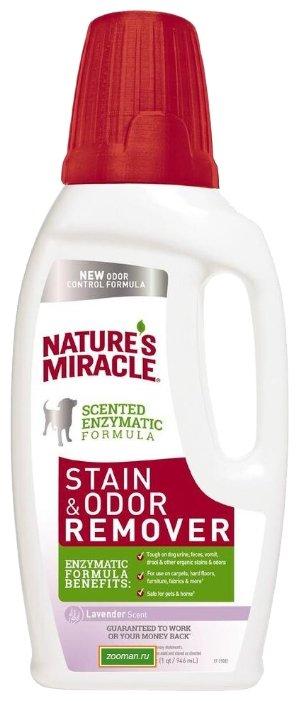 Спрей 8 in 1 спрей-уничтожитель пятен и запахов от кошек, улучшенная формула (945 мл)