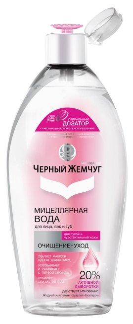Купить Черный жемчуг мицеллярная вода для лица, век и губ, 750 мл по низкой цене с доставкой из Яндекс.Маркета