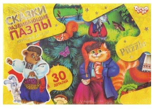 Пазл Danko Toys Пан Коцкий (Mx30-04-05), 30 дет.