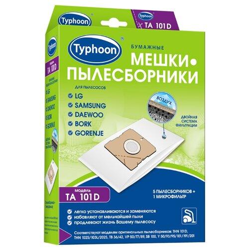 Тайфун Бумажные мешки-пылесборники TA 101D белый 5 шт.Аксессуары для пылесосов<br>