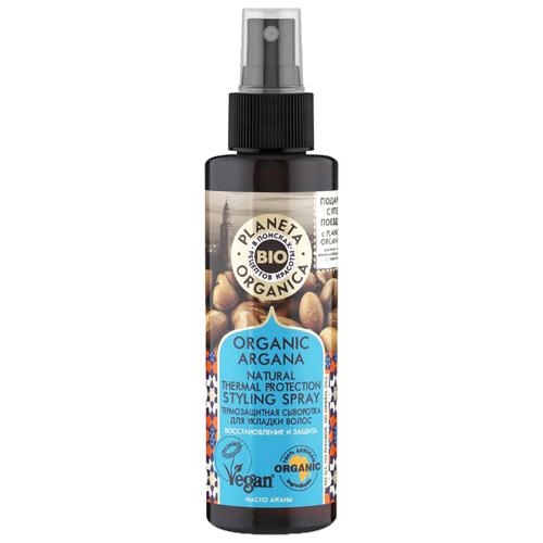 Planeta Organica Organic Argana, 150 мл цена 2017
