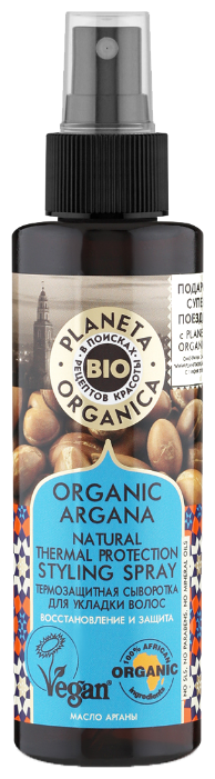 Planeta Organica Organic Argana