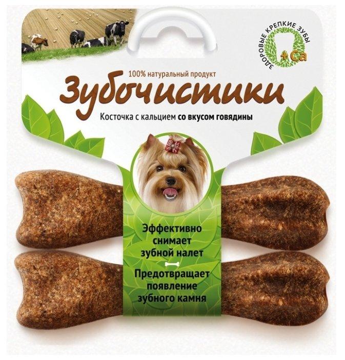 Лакомство для собак Зубочистики Косточка с кальцием, говядина для малых пород