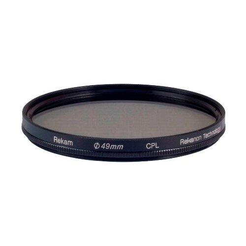 Светофильтр поляризационный круговой Rekam CPL 49 мм набор светофильтров rekam starter kit uv cpl fld 72 мм
