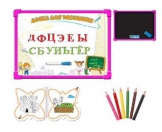 Доска для рисования детская TONG DE 7111-2BR